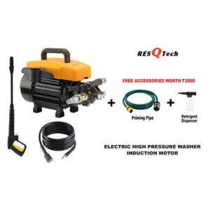 1800-Watt 135 Bar High Pressure Silent Induction Motor Washer
